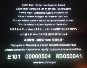 E101 Xbox One error