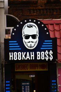 Hookah Bo$$ in Perm.