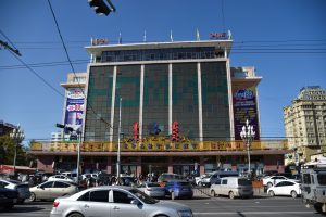State Department Store in Ulan Bator.