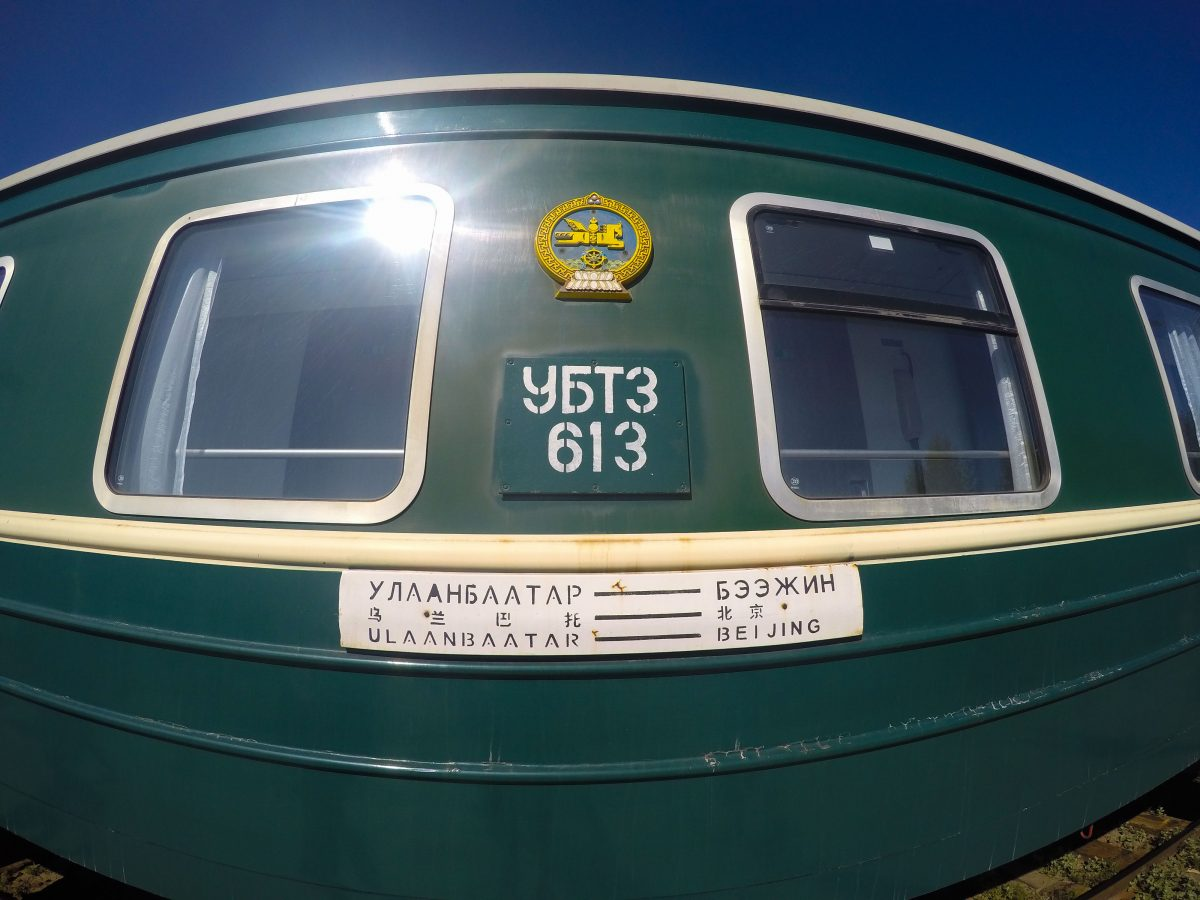 Trans-Mongolian journal: Ulan Bator – Beijing with bogie changing and being slightly hungry