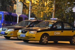 Official taxis in Beijing have a licence plate number starting with a B.